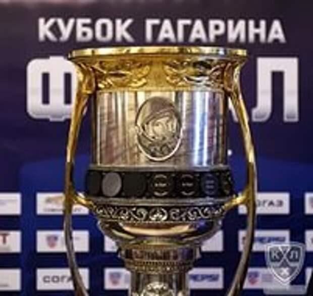 Московское «Динамо» стало пятым четвертьфиналистом Кубка Гагарина