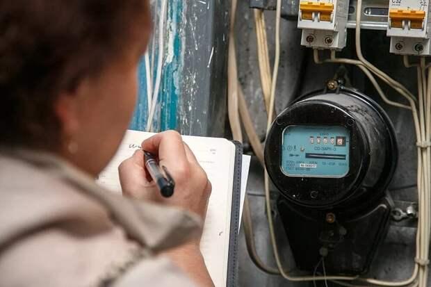 Электроэнергия для населения России подорожает на 5 процентов