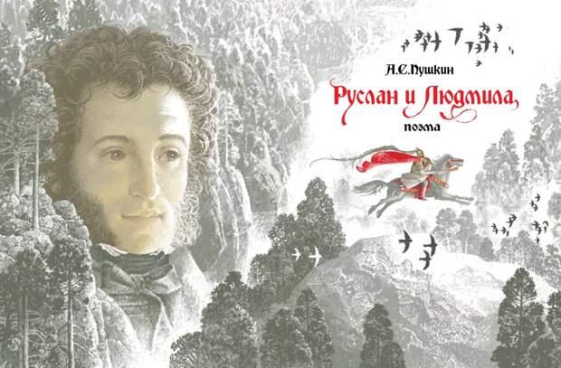 Обложка Владимира Неонова