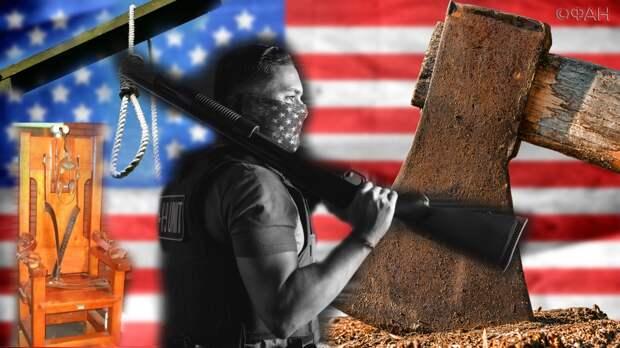 Политолог объяснил, зачем в штате Южная Каролина власти открывают вакансии палачей