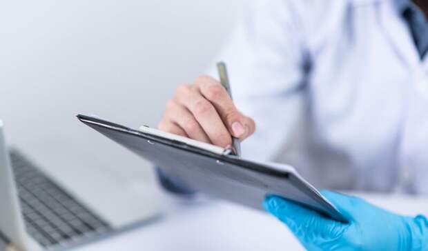 Более 94тыс жителей Ростовской области заразились коронавирусом