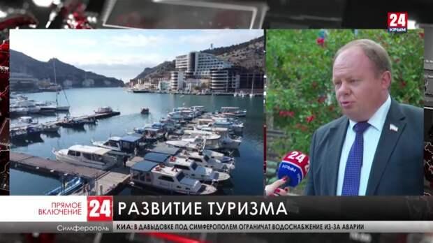 В перечне поручений Владимира Путина – и развитие туристической отрасли