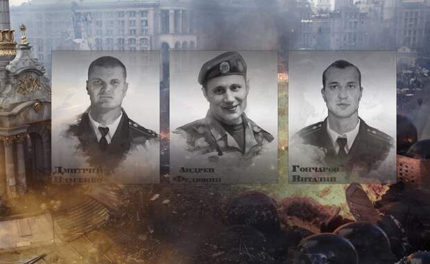 Глава Крыма о погибших беркутовцах в 2014 году в Киеве: «Они в числе первых приняли на себя удар нацистских банд»