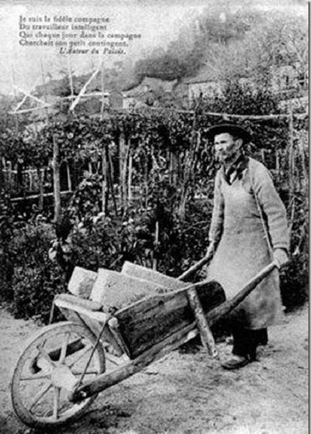 Дворец почтальона Фердинанда Шеваля