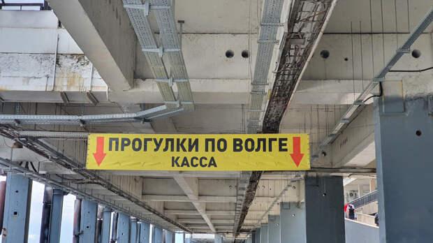 Прогулки по Волге в Волгограде