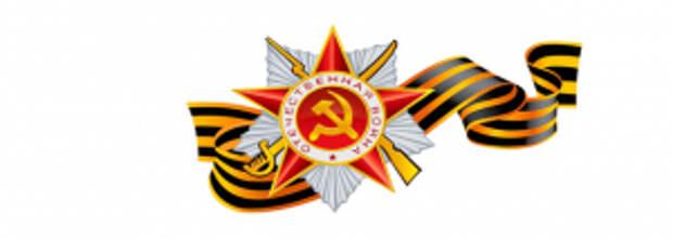 В преддверии Великой Победы полицейские Магаданской области принимают участие в акции «Я помню, я горжусь. Служу России!»