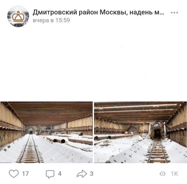 Фото дня: заснеженная  станция «Улица 800-летия Москвы»