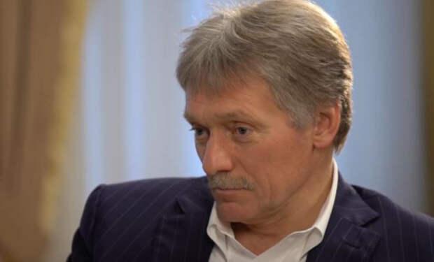 Песков не исключил политическую интеграцию России и Белоруссии