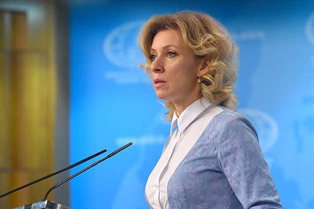 Захарова: НАТО продолжают провокационную деятельность в Черном море