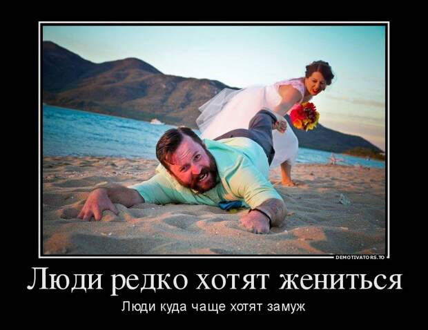 Разговаривают двое приятелей: — Ты знаешь, как тяжело потерять жену?!..