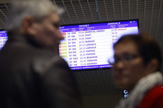 Россия и Египет задумались о возобновлени авиасообщения в скором времени