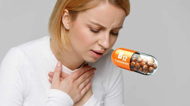 Дефицит витамина B12: симптом в груди укажет на опасное состояние