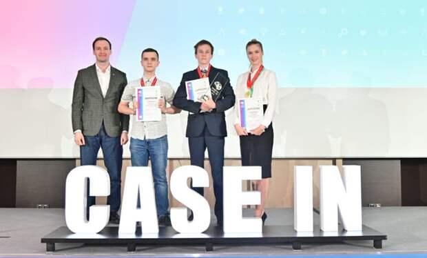 Команда НГТУ им. Р.Е. Алексеева в третий раз стала победителем чемпионата «CASE-IN»