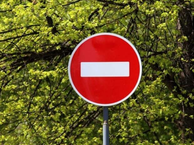 Вот настоящий знак. /Фото: regnum.ru.