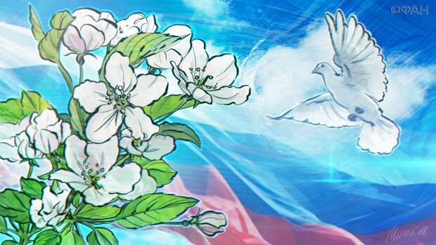 В славянской языческой традиции 1 мая называли Живин день. Праздник был посвящен богине весны Живе, отвечающей за плодородие, возрождения всего живого и деторождение