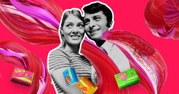 4 очень милых факта о том, кто изображен на жвачке Love is…