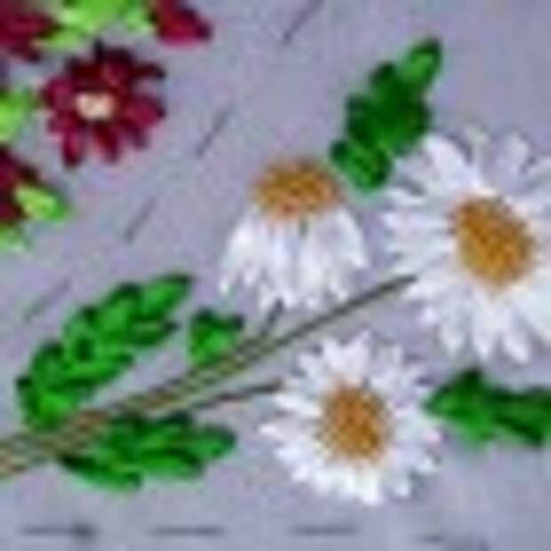 Вышивка лентами полевых ромашек