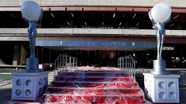 Кинофестиваль в Карловых Варах перенесен из-за пандемии