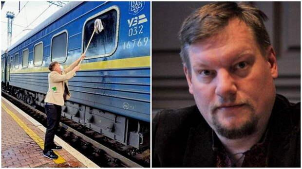 Купил швабру и сделал это! Журналист из Дании вымыл окно поезда в Киеве