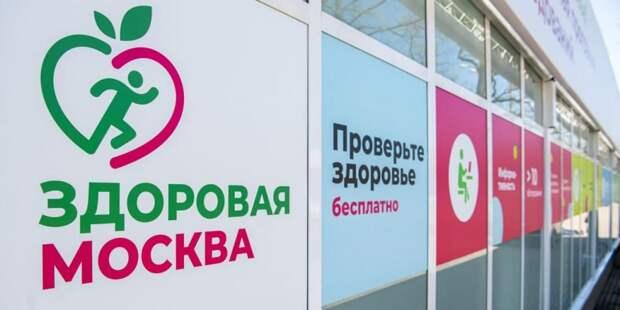 Собянин: Летом в парках столицы будут работать 46 павильонов «Здоровая Москва». Фото: М. Мишин mos.ru