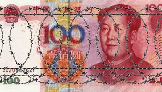 Деньги в Китае тоже садят на карантин. Когда карантин будет и на другие валюты?