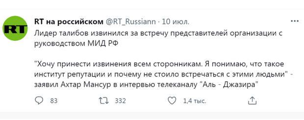 RT-Rus-nn