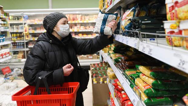 Жителям Подмосковья объяснили порядок посещения магазинов по пути с работы