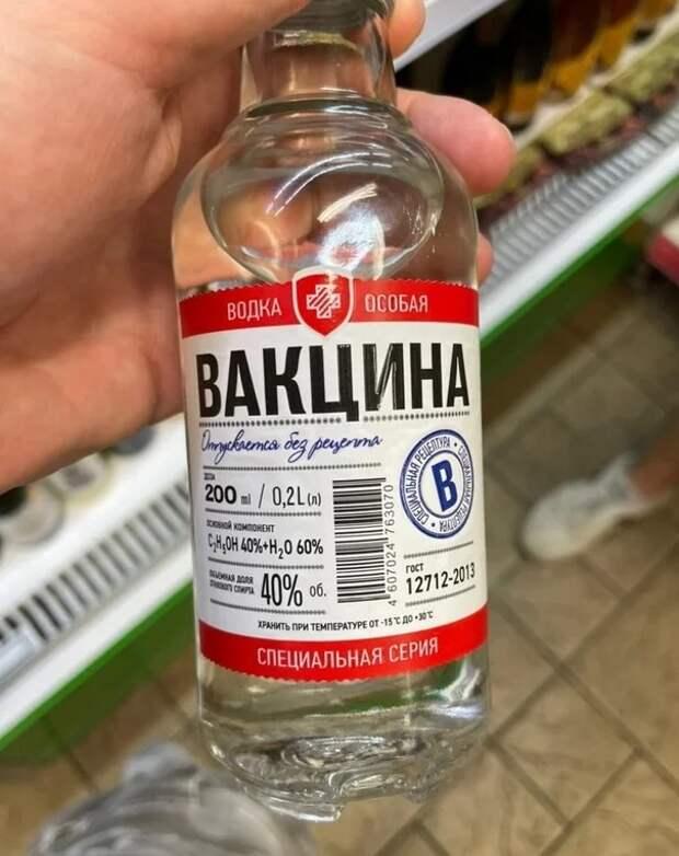 15 фото из обычной жизни русского человека, которые шокируют любого иностранца