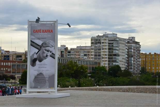 Футуристический город искусств и наук