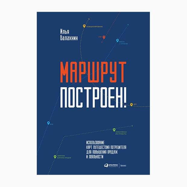 Вдохновляющие книги для развития собственного бренда: рекомендует Катерина Минкевич