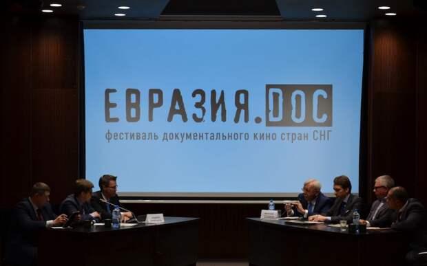 Кинофестиваль «Евразия.DOC»открылся в Смоленске