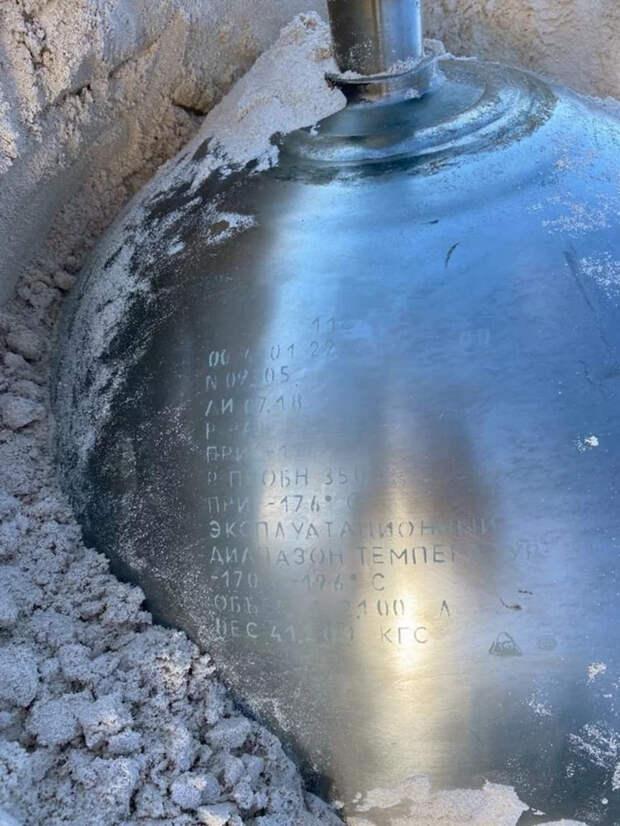 На багамском пляже нашли 41-килограммовый шар с надписями на русском Шар, Новости, Космос, Русский язык, Багамы, Длиннопост
