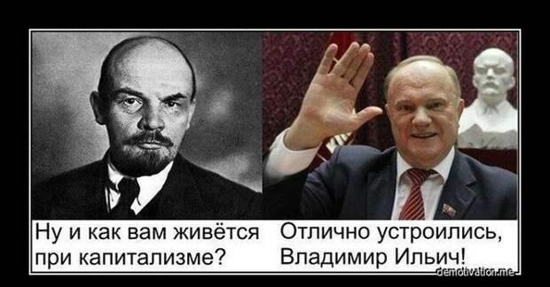 Феликс Эдмундович, газбегитесь с товагищем!