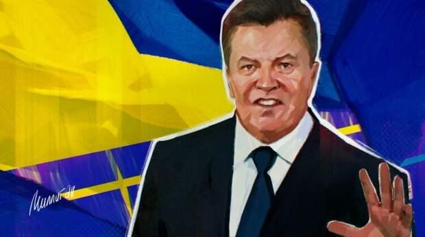 """Киев ввел """"максимальные санкции"""" против Януковича"""