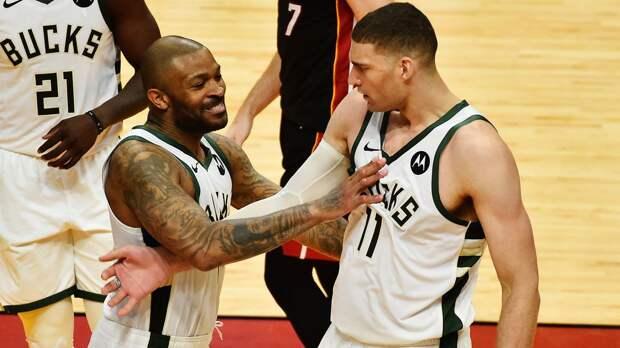 «Милуоки» обыграл «Майами» и пробился во второй раунд плей-офф НБА