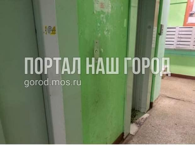 Состояние подъезда на Твардовского едва не вогнало жителей в  депрессию