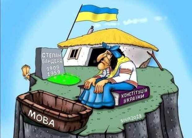 Украина: философия самостийной дыры
