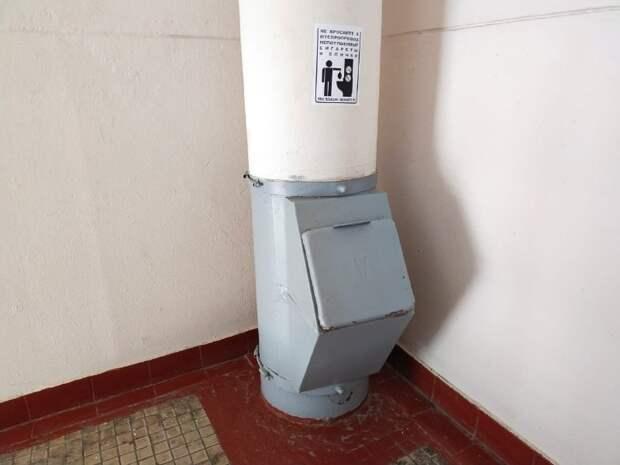 В подъезде дома на Бескудниковском продезинфицировали мусоропровод