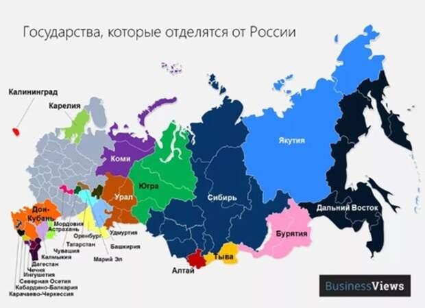 США планируют развалить Россию до 2024 года — «Хьюстонский план» против Путина