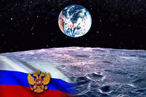 Россия, ты просто космос!