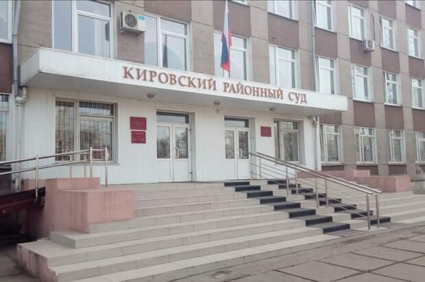 Перепутали: вКрасноярске конвоиры случайно выпустили обвиняемого изсуда