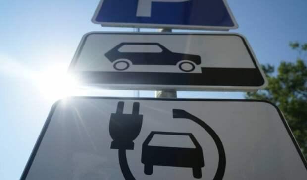 Для электрокаров парковка вМоскве бесплатна