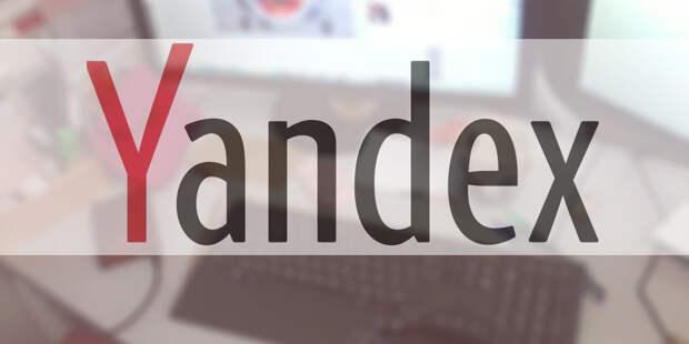Робот-курьер «Яндекса»  начал доставлять посылки