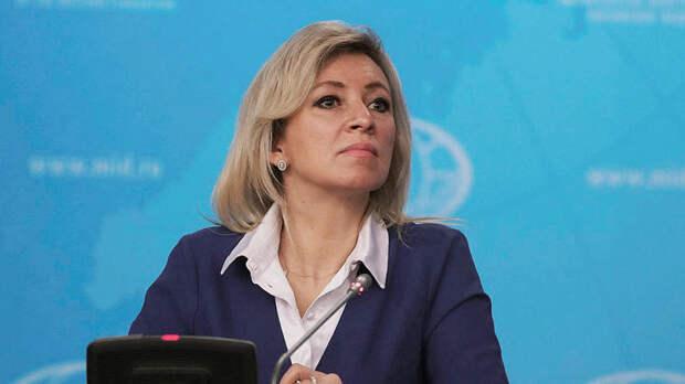 Захарова о заявлениях Чехии: Насмешка над собственными гражданами