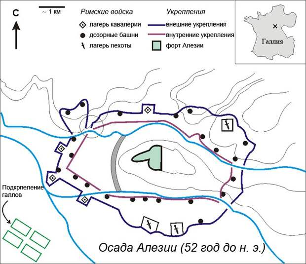 Осадная тактика Гая Юлия Цезаря при Алезии. 52 год до н. э.