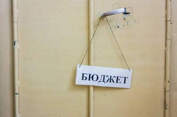 Бюджет Забайкалья впервые за 20 лет будут принимать впритык к Новому году — Лиханов