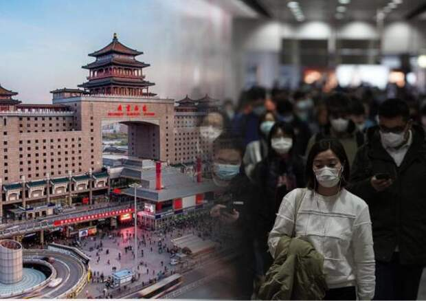 Пекин заявил о высоком уровне опасности нового распространения COVID-19