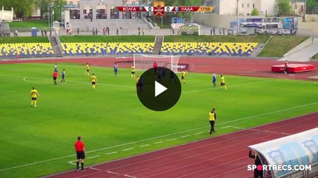 ОЛИМП – Первенство ПФЛ-2020/2021 Волга vs Лада-Тольятти 11.05.2021