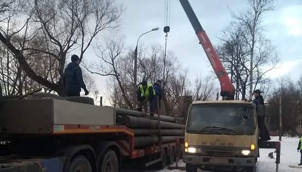 Новые опоры уличного освещения установят во дворах Климовска до 1 апреля