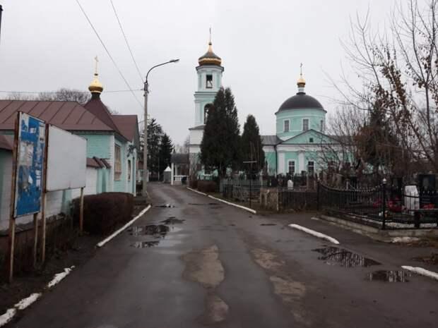 Орёл. Церковь Троицы Живоначальной